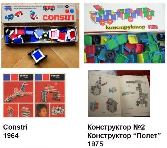 http://images.vfl.ru/ii/1609394226/29452bfc/32821879_m.jpg
