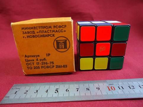http://images.vfl.ru/ii/1609417697/b4020838/32824150_m.jpg