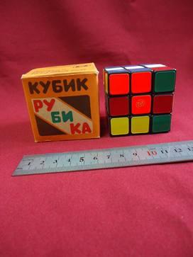 http://images.vfl.ru/ii/1609417697/ce426ca1/32824151_m.jpg