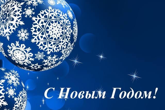 http://images.vfl.ru/ii/1609438165/94083547/32825692_m.jpg