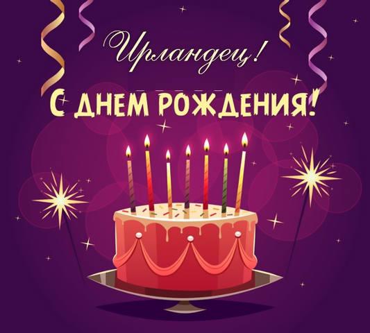 http://images.vfl.ru/ii/1609480635/64bed6dc/32826859_m.jpg