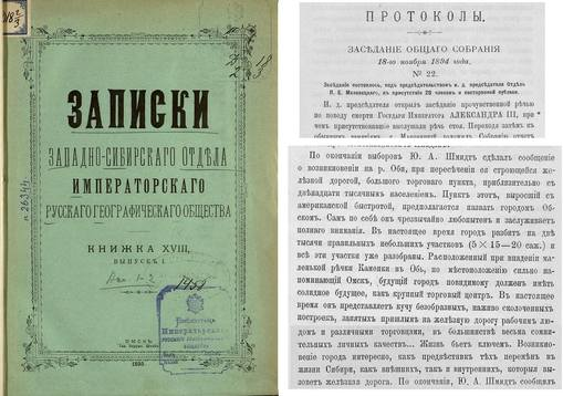 http://images.vfl.ru/ii/1609508154/c819a9dc/32828603_m.jpg