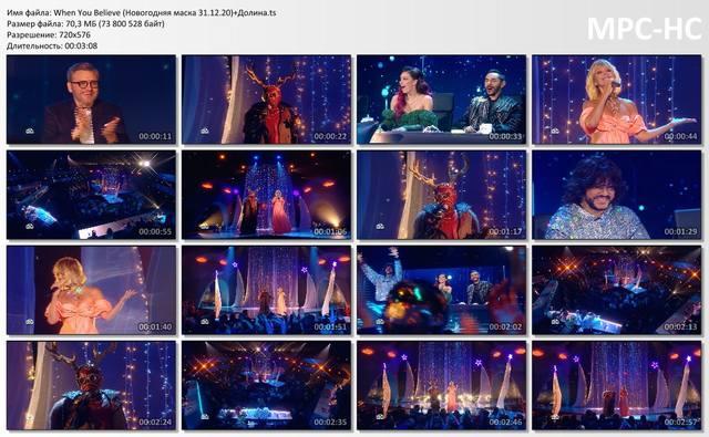 http://images.vfl.ru/ii/1609519901/8db29baa/32829953_m.jpg