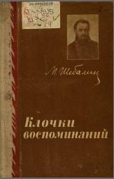 http://images.vfl.ru/ii/1609571839/f662c7d5/32832445.jpg