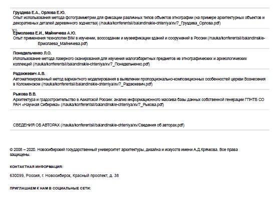 http://images.vfl.ru/ii/1609583250/902a3835/32833588_m.jpg
