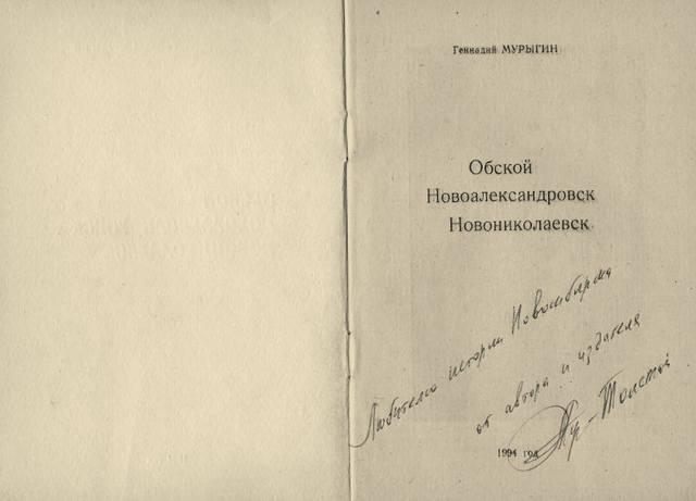 http://images.vfl.ru/ii/1609585803/12b6b932/32834035_m.jpg