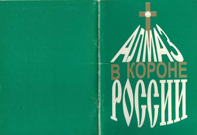 http://images.vfl.ru/ii/1609586184/7abe8f85/32834091_m.jpg