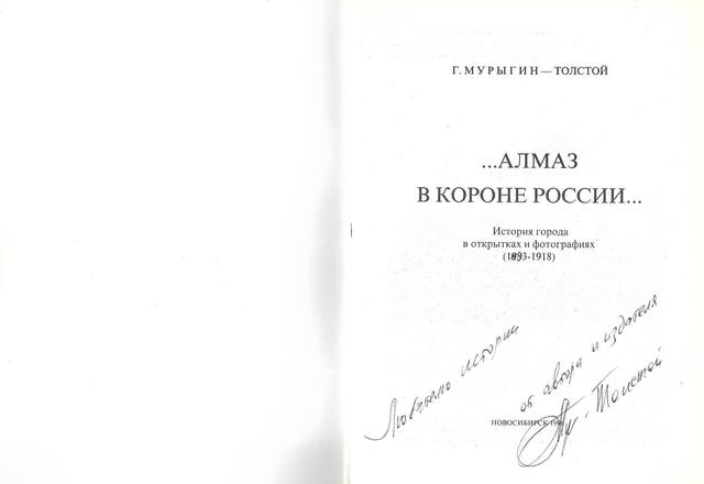 http://images.vfl.ru/ii/1609586274/5bad897a/32834106_m.jpg
