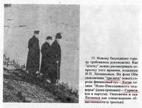 http://images.vfl.ru/ii/1609599146/d40955f6/32835607_s.jpg