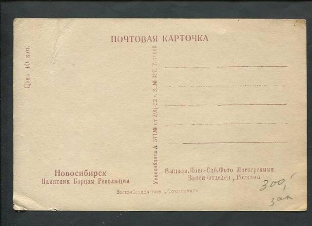http://images.vfl.ru/ii/1609643188/671e6835/32839142_m.jpg