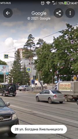 http://images.vfl.ru/ii/1609660129/328c127f/32839864_m.png