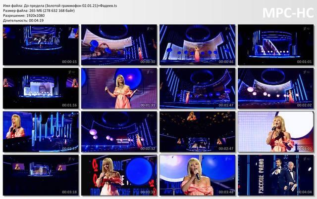 http://images.vfl.ru/ii/1609677501/0c032f7a/32842541_m.jpg