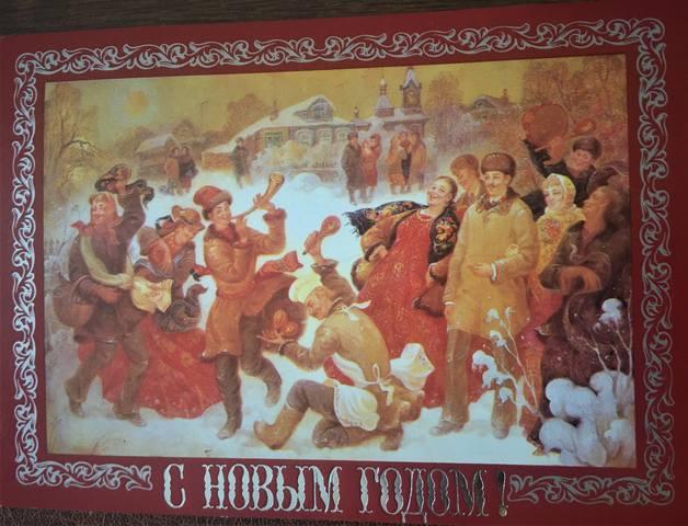 http://images.vfl.ru/ii/1609739322/9dcbcfb9/32847817_m.jpg