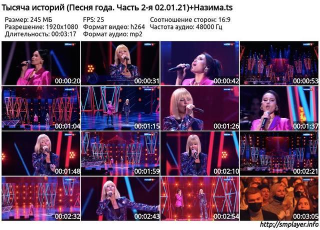 http://images.vfl.ru/ii/1609748298/ff7b8f5c/32848621_m.jpg