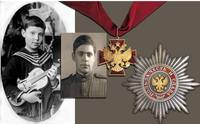 http://images.vfl.ru/ii/1609753652/1c307cc6/32849224_s.jpg