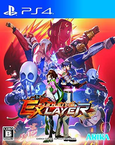 FIGHTING EX LAYER PS4 PKG