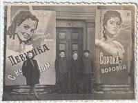 http://images.vfl.ru/ii/1609785321/dddf02c1/32854353_s.jpg