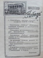 http://images.vfl.ru/ii/1609785508/c5395cfc/32854389_s.jpg
