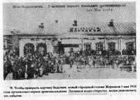 http://images.vfl.ru/ii/1609953760/32d794e4/32871099_s.jpg