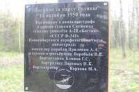 http://images.vfl.ru/ii/1609957052/b5b8e475/32871422_s.jpg