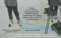 http://images.vfl.ru/ii/1609960197/235879e1/32871774_s.jpg