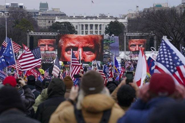 США революция