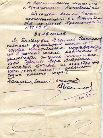 http://images.vfl.ru/ii/1610021957/7ab2a833/32876782_m.jpg
