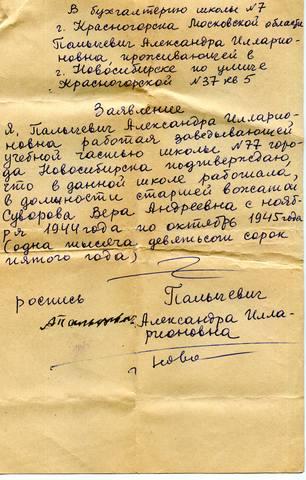 http://images.vfl.ru/ii/1610022043/59e14292/32876794_m.jpg