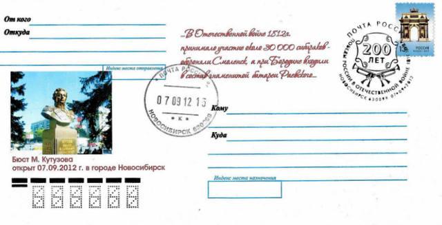 http://images.vfl.ru/ii/1610024744/8d739f3f/32877326_m.jpg