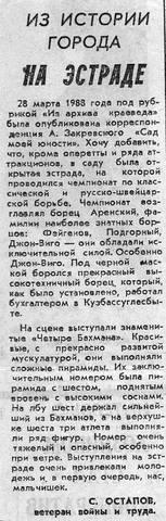 http://images.vfl.ru/ii/1610025612/dbe22a92/32877394_m.jpg