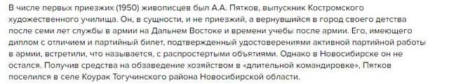 http://images.vfl.ru/ii/1610079322/279c7922/32882238_m.jpg