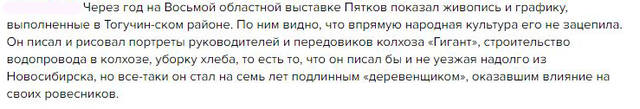 http://images.vfl.ru/ii/1610079322/86f4ead0/32882239_m.jpg