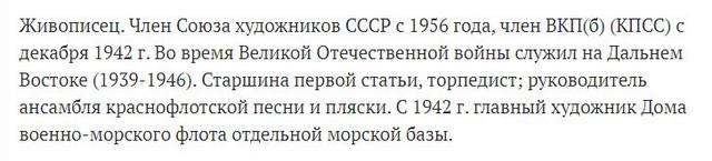 http://images.vfl.ru/ii/1610079322/99b61191/32882237_m.jpg