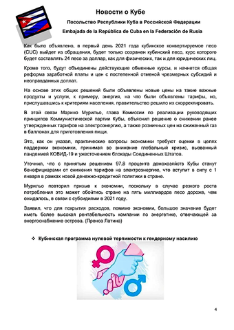 http://images.vfl.ru/ii/1610188953/86eac615/32897112_m.png
