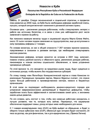 http://images.vfl.ru/ii/1610188961/10f313ce/32897117_m.png