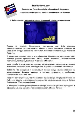 http://images.vfl.ru/ii/1610189259/88ab49b4/32897161_m.png