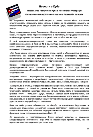 http://images.vfl.ru/ii/1610189264/4fd4ae76/32897164_m.png