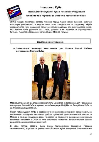 http://images.vfl.ru/ii/1610189378/62a524b3/32897188_m.png