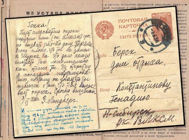 http://images.vfl.ru/ii/1610221235/647b9e3f/32901967_m.jpg