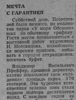 http://images.vfl.ru/ii/1610225973/dcc911c9/32902557_s.jpg