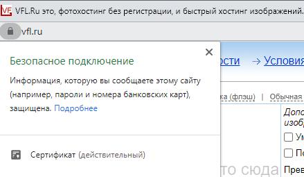 http://images.vfl.ru/ii/1610255442/23156b32/32903761_m.png