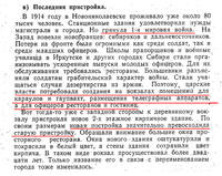 http://images.vfl.ru/ii/1610265174/3ed81c12/32904245_s.jpg
