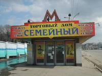 http://images.vfl.ru/ii/1610296304/0c3cabde/32909727_s.jpg