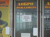 http://images.vfl.ru/ii/1610296304/d54c6e9b/32909726_s.jpg