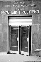 http://images.vfl.ru/ii/1610296506/bc97eda7/32909757_s.jpg