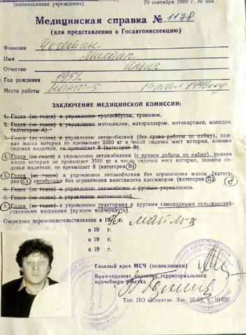 http://images.vfl.ru/ii/1610343152/1560590b/32913260_m.jpg