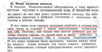 http://images.vfl.ru/ii/1610382020/77f67125/32919774_s.jpg
