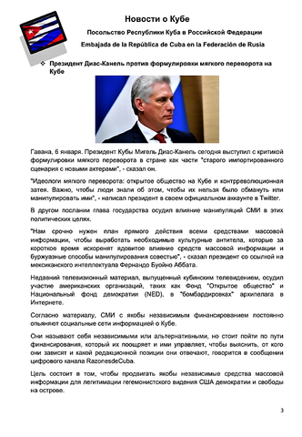 http://images.vfl.ru/ii/1610387973/44a66069/32920823_m.png
