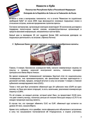 http://images.vfl.ru/ii/1610387975/c682b4e4/32920824_m.png