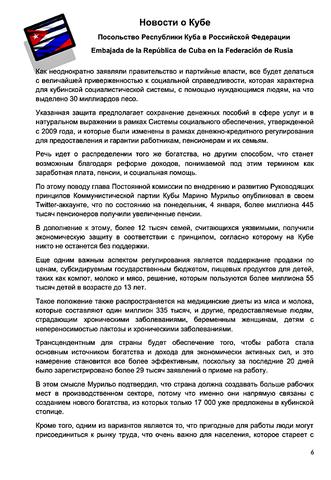 http://images.vfl.ru/ii/1610388083/8b87eb68/32920860_m.png